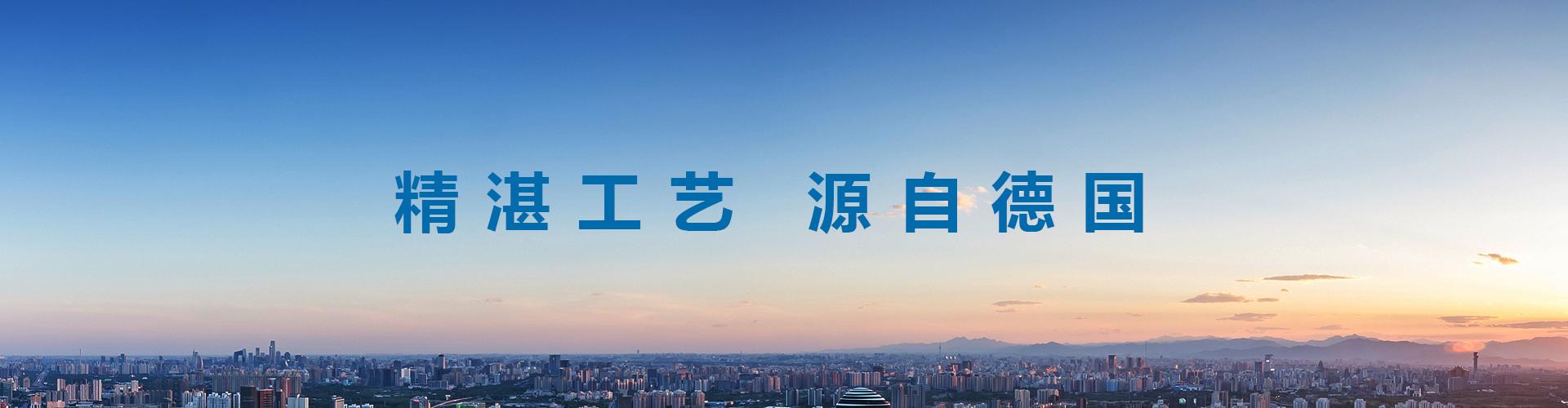 http://www.hunanxljx.com/data/upload/202101/20210104162616_246.jpg